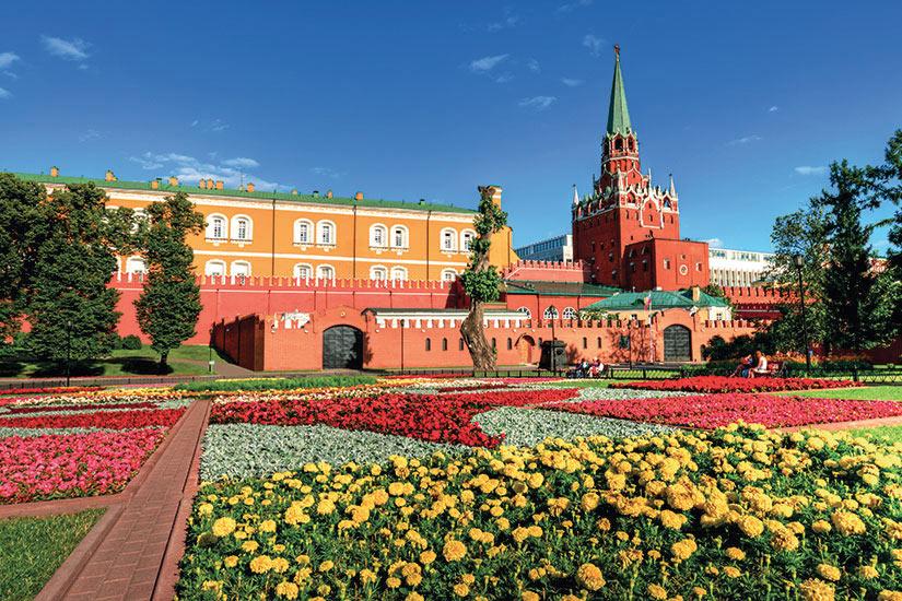 image Russie Moscou Parc  it
