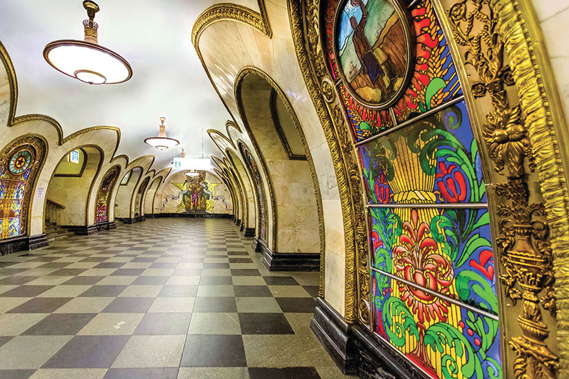 image Russie Moscou Station metro  it