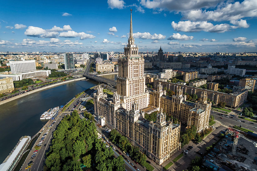 image russie moscou hotel ukraine  fo