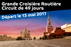 Vignette grande croisiere routiere atlantique quarante neuf pacifique