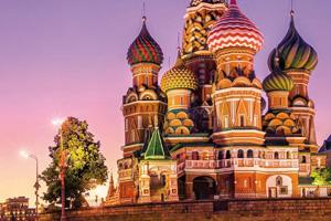 vignette Russie Moscou