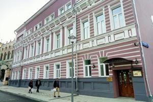 vignette Russie moscou hotel pushkin facade