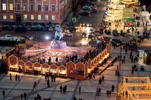 ukraine kiev foire noel boule decoration marche decembre 22 it_546428728
