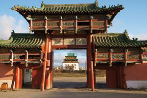 vignette mongolie gandan monastere entree principale  fo