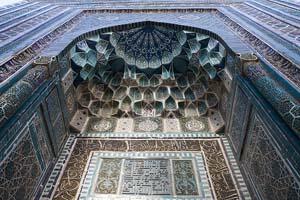 vignette ouzbekistan samarcande mosaique it_174679566
