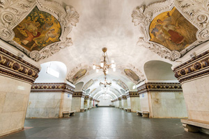 vignette russie moscou station metro  fo