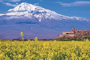 (vignette) Vignette Armenie Mont Ararat Panorama  fo