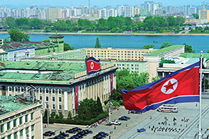 (vignette) Vignette Coree du Nord Pyongyang Place Kim II Sung  it