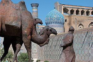 (vignette) Vignette Ouzbekistan Samarcande  fo