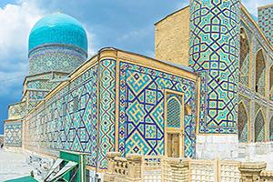 (vignette) Vignette Ouzbekistan Samarcande Blue dome  it