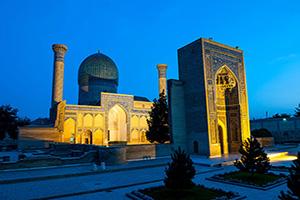 (vignette) Vignette Ouzbekistan Samarcande Guri Amir Mausolee  it