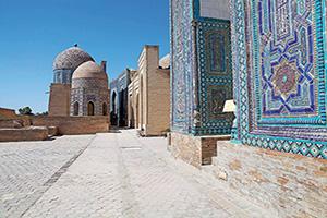 (vignette) Vignette Ouzbekistan Samarcande monument  it