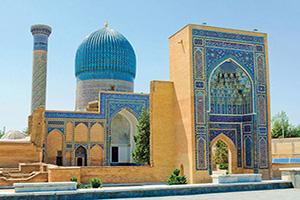 (vignette) Vignette Ouzbekistan Samarkand Mausolee Gur e Amir  it