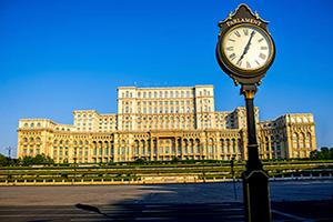 (vignette) Vignette Roumanie Bucarest Chambres Parlement  fo