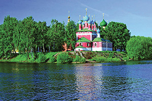 (vignette) Vignette Russie Fleuve Volga Eglise  it