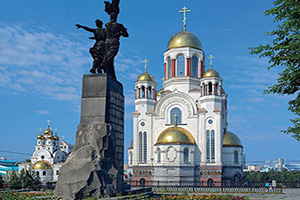 (vignette) Vignette Russie Iekaterinbourg Monument Komsomol Oura eglises  it