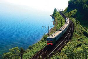 (vignette) Vignette Russie Lac Baikal train  it