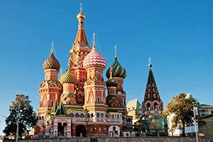 (vignette) Vignette Russie Moscou Cathedrale Saint Basile  fo