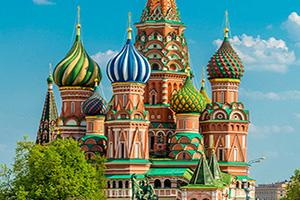 (vignette) Vignette Russie Moscou Cathedrale Saint Basile  it