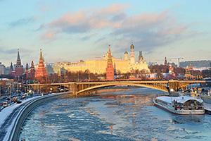 (vignette) Vignette Russie Moscou Kramlin  fo