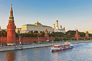 La Russie, de kremlins en Ermitage - vols Lufthansa