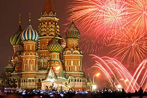 (vignette) Vignette Russie Moscou feux artifice  fo