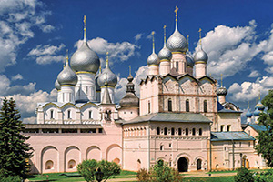 (vignette) Vignette Russie Rostov Cathedrale Assomption Eglise Resurrection  fo