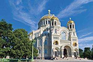 (vignette) Vignette Russie Saint Petersbourg Cathedrale Saint Nicolas  fo