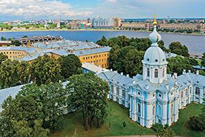 (vignette) Vignette Russie Saint Petersbourg Cathedrale Smolny  it