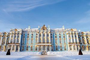 (vignette) Vignette Russie Saint Petersbourg Catherine palais  fo
