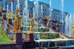 Splendides capitales de Russie - vols Air France