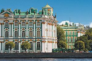 (vignette) Vignette Russie Saint Petersburg Hermitage  fo