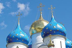(vignette) Vignette Russie Serguiev Possad eglisse orthodoxe  fo