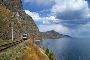 (vignette) Vignette Russie Transsiberien Circum Baikal Chemin fer  it