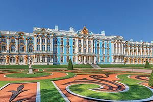 (vignette) Vignette Russie le Palais Catherine au Parc Catherine (Pouchkine)  fo