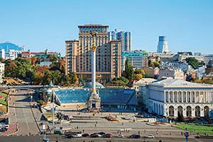 (vignette) Vignette Ukraine Kiev Place Independance  fo